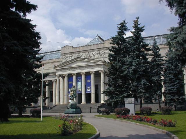 Музей изобразительных